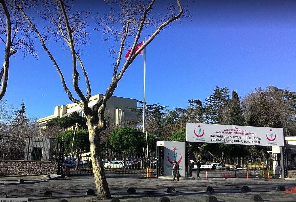Haydarpaşa (Gata) Sultan Abdülhamit Eğitim Ve Araştırma Hastanesi 4